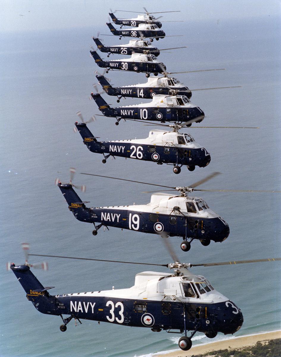 Image: RAN Fleet Air Arm Museum Collection.