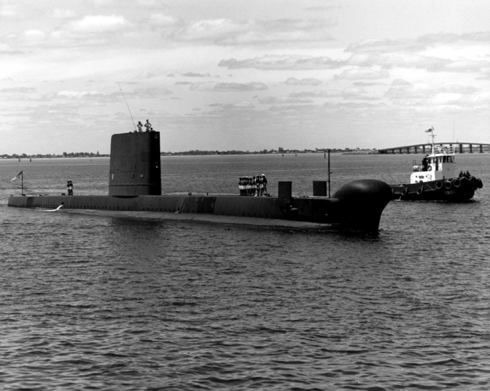 HMAS Oxley (II) | Royal Australian Navy