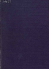 Cover image of the Commonwealth Naval Orders from 1941
