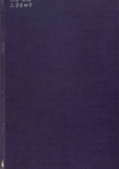 Cover image of the Commonwealth Naval Orders from 1943