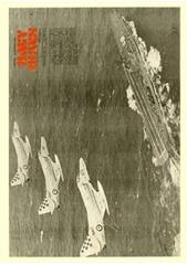 Navy News - 28 July 1978