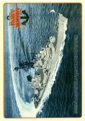Navy News - 3 November 1978