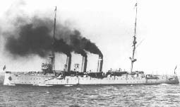The Second Class Cruiser, HMAS Encounter (RAN)