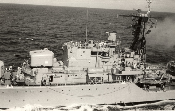 A view of HMAS Duchess' open bridge.