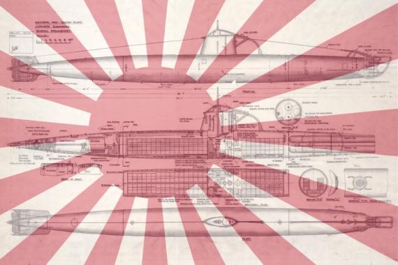 Japanese midget submarine plans