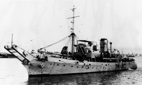 HMAS Karangi commissioned into the Royal Australian Navy on 23 December 1941. She was the third Boom Defence Vessel constructed by Cockatoo Island Dockyard.