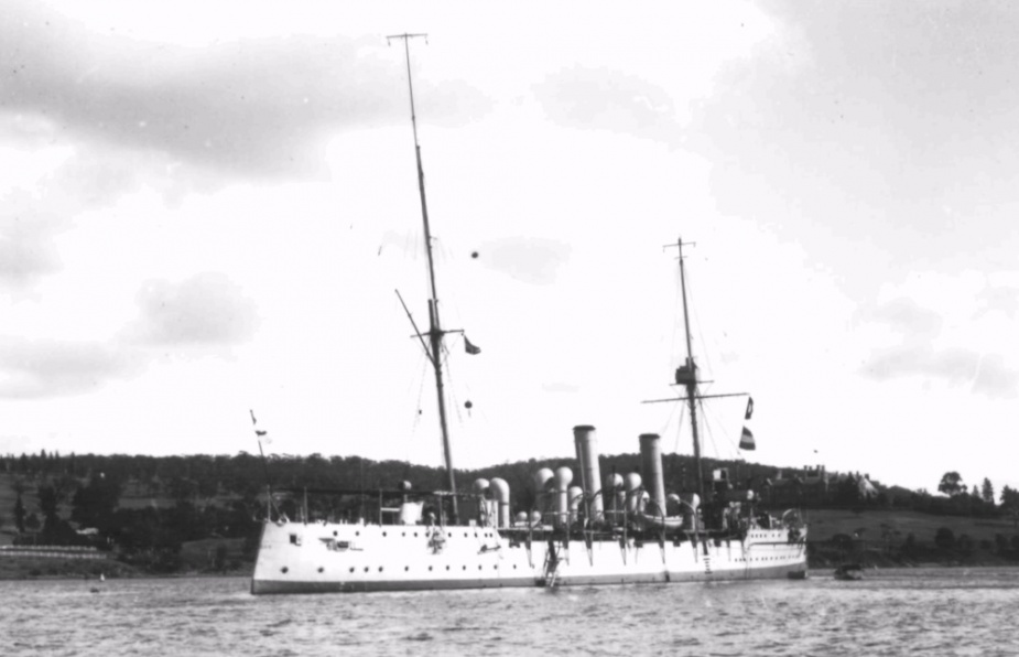HMAS Psyche