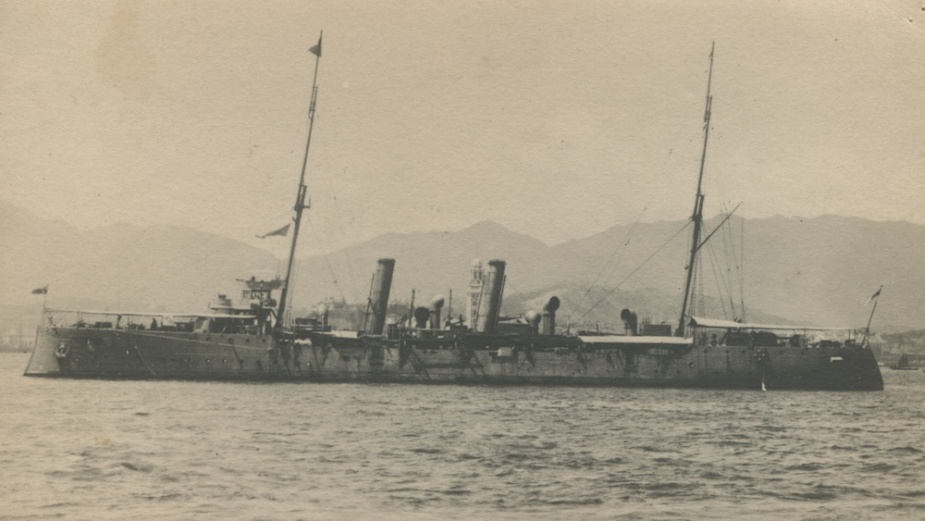HMAS Psyche was a Pelorus third class protected cruiser named after the Greek mythological depiction of the soul