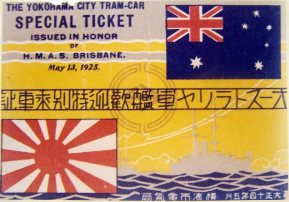 Tram ticket used by a HMAS Brisbane crew member in Japan, May 1925