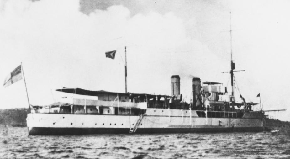 HMAS Geranium in Sydney Harbour, circa December 1925.