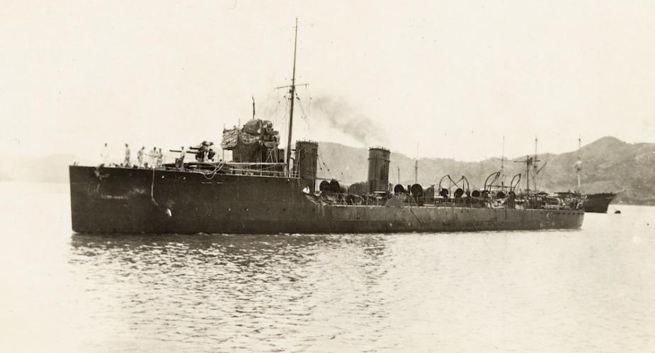 HMAS Parramatta in Blanche Bay