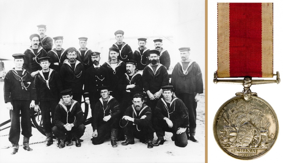 Chief Gunner Edwin Argent with Protector's gunners. The crew of Protector received the China War Medal 1900 in recognition of their service. The reverse of the medal is depicted in this image.