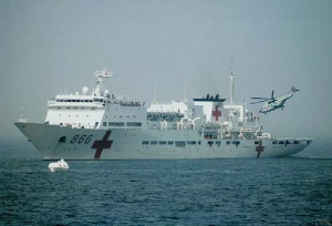 The PLAN hospital ship Peace-Ark.