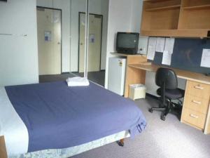 Senior sailors accommodation at HMAS Watson.