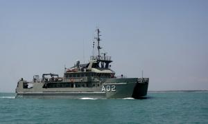 Survey Motor Launch HMAS Mermaid at sea during Minor War Vessel Concentration Period