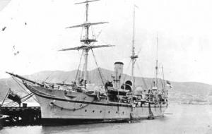 HMAS Fantome