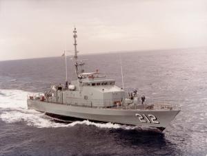 HMAS Gawler (II)
