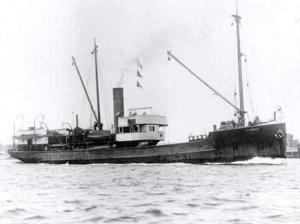 HMAS gunbah (I)