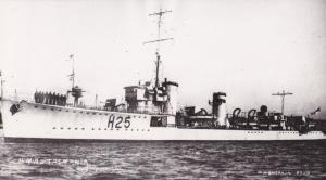 HMAS Tasmania
