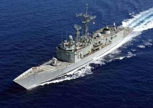 HMAS Canberra (II)