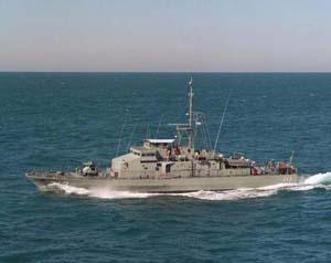 HMAS Geraldton (II)